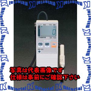 【代引不可】【個人宅配送不可】ESCO(エスコ) 塩分濃度計 EA776BB[ESC057569]