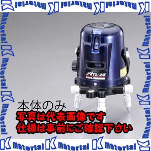【P】【代引不可】【個人宅配送不可】ESCO(エスコ) レーザー墨出し器 EA780K-2A[ESC057624]