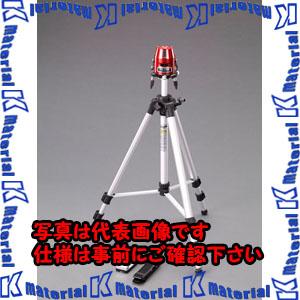 【代引不可】【個人宅配送不可】ESCO(エスコ) レーザー墨出し器(三脚・受光器セット) EA780T-12S[ESC057650]