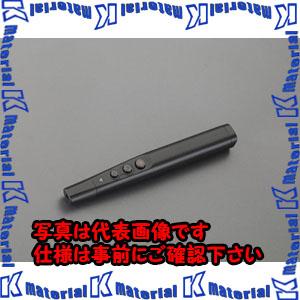 【代引不可】【個人宅配送不可】【PSCマーク所得商品】ESCO(エスコ) 160x18mm レーザーポインター EA780XP-17[ESC057680]