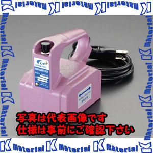 【P】【代引不可】【個人宅配送不可】ESCO(エスコ) AC100V/16W  脱 磁 器 EA781BH-1[ESC057761]