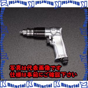 【代引不可】【個人宅配送不可】ESCO(エスコ) 10mm/1,800rpm エアードリル EA158DA[ESC005280]