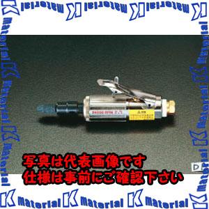 【代引不可】【個人宅配送不可】ESCO(エスコ) 28,000rpm/3mm・6mm エアーグラインダーキット EA159DB[ESC005315]