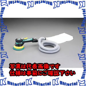 激安通販の 000rpm/125mm デュアルアクションエアーサンダー EA162KH-12[ESC005510]:k-material-DIY・工具
