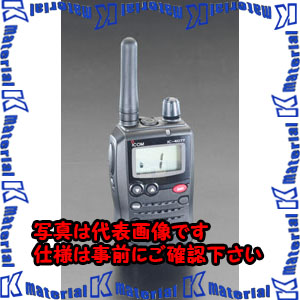 【代引不可】【個人宅配送不可】ESCO(エスコ) トランシーバー(電池・充電器付) EA790AF-14[ESC058113]