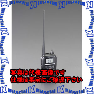 【代引不可】【個人宅配送不可】ESCO(エスコ) トランシーバー(中継器対応・防水型) EA790AF-19[ESC058122]