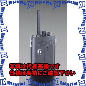 P 代引不可 個人宅配送不可 直営限定アウトレット ESCO ESC058123 エスコ ポータブル送信機 EA790AF-21 ※ラッピング ※