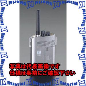 【代引不可】【個人宅配送不可】ESCO(エスコ) ポータブル受信機 EA790AF-22[ESC058126]