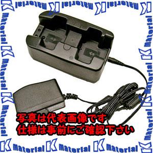 【P】【代引不可】【個人宅配送不可】ESCO(エスコ) ツイン急速充電器(EA790AX-11用) EA790AY-13[ESC058181]