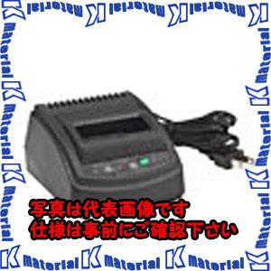 【代引不可】【個人宅配送不可】ESCO(エスコ) [EA790MC・MH]用 急速充電器 EA790MC-10[ESC058196]