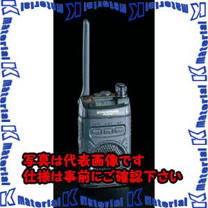 【代引不可】【個人宅配送不可】ESCO(エスコ) トランシーバー(防水型) EA790MG[ESC058201]
