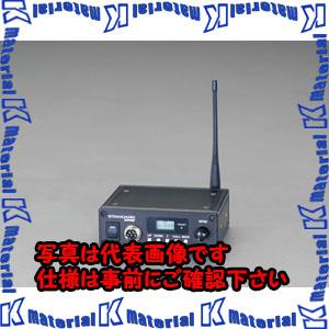【代引不可】【個人宅配送不可】ESCO(エスコ) トランシーバー中継器(屋内型) EA790MZ-1[ESC058215]