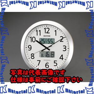 【P】【代引不可】【個人宅配送不可】ESCO(エスコ) φ430mm [電波]掛 時 計 EA798CB-47B[ESC058324]