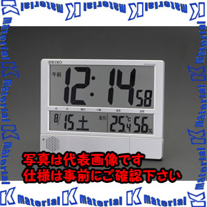 【P】【代引不可】【個人宅配送不可】ESCO(エスコ) 294x386x31mm [電波] 掛・置兼用時計(大型) EA798CS-54B[ESC058398]