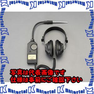 【代引不可】【個人宅配送不可】ESCO(エスコ) [9V電池x1本] 故障探知器 EA799BC[ESC058434]