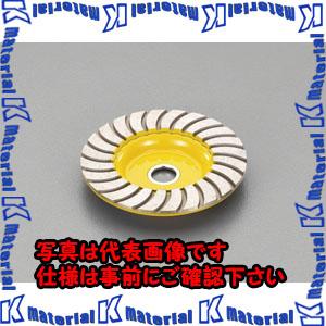 【P】【代引不可】【個人宅配送不可】ESCO(エスコ) 100mm ダイヤモンドカッター EA809-45[ESC059080]