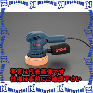 【代引不可】【個人宅配送不可】ESCO(エスコ) 125mm サンダーポリシャー EA809PR[ESC059303]