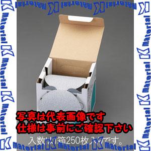 【P】【代引不可】【個人宅配送不可】ESCO(エスコ) φ125mm/#400 ディスクペーパー(のり付/250枚) EA809XE-207[ESC059394]