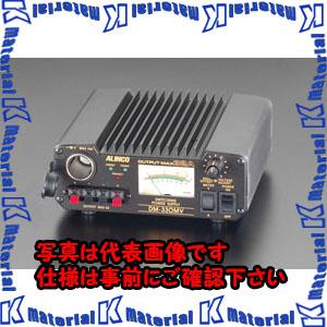 【代引不可】【個人宅配送不可】ESCO(エスコ) AC100V→DC 13.8V/30A 直流安定化電源 EA812-3[ESC059999]