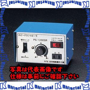 【P】【代引不可】【個人宅配送不可】ESCO(エスコ) AC100V/12A スピードコントローラー EA812D[ESC060014]