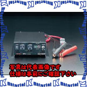 【P】【代引不可】【個人宅配送不可】ESCO(エスコ) DC24V/AC100V・ 800W インバーター EA812JB-800[ESC060057]