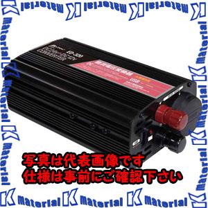 【代引不可】【個人宅配送不可】ESCO(エスコ) DC24V→DC12V/30A コンバーター EA812JK-5B[ESC060074]