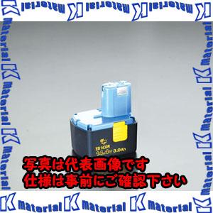 【代引不可】【個人宅配送不可】ESCO(エスコ) DC14.4V 交換用バッテリー(ニッケル水素電池) EA813HE-2[ESC060555]