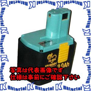 【代引不可】【個人宅配送不可】ESCO(エスコ) DC18.0V 交換用バッテリー(ニッケル水素電池) EA813HF-2[ESC060567]