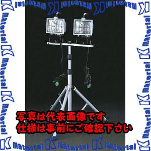 【代引不可】【個人宅配送不可】ESCO(エスコ) AC100V/500Wx2 作業灯(ハロゲン球) EA814EH-1[ESC060754]
