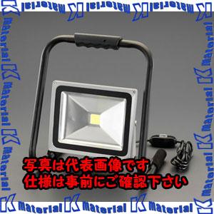 【代引不可】【個人宅配送不可】ESCO(エスコ) AC100V/30W 作業灯/LED(フレーム付) EA814RA-35[ESC060782]