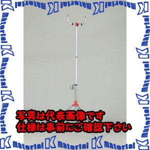 【代引不可】【個人宅配送不可】ESCO(エスコ) 1.18-2.45m 作業灯スタンド EA814ZC-3[ESC060792]