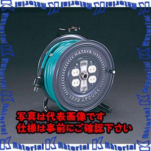 【P】【代引不可】【個人宅配送不可】ESCO(エスコ) AC125V/15A/20m コードリール EA815BE[ESC060803]