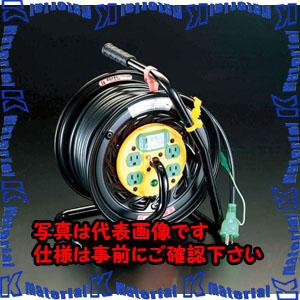 【代引不可】【個人宅配送不可】ESCO(エスコ) AC125V/22A/30m コンセンント固定リール(漏電遮断付) EA815DA-3[ESC060826]