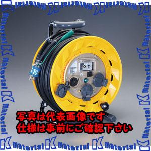 【代引不可】【個人宅配送不可】ESCO(エスコ) AC100V/15A/30m コードリール(漏電遮断器付) EA815DE-30[ESC060835]