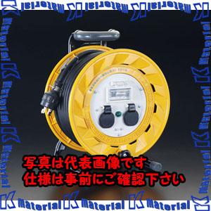 【P】【代引不可】【個人宅配送不可】ESCO(エスコ) AC200V/19A/30m コードリール(漏電遮断器・抜止付 EA815DG-30L[ESC060839]