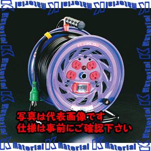 【代引不可】【個人宅配送不可】ESCO(エスコ) AC100V/15A/50m コードリール(過負荷漏電遮断) EA815DK-50[ESC060845]