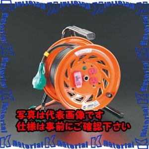 【代引不可】【個人宅配送不可】ESCO(エスコ) AC125V/15A/30m コードリール(元置型過負荷遮断) EA815DP-3[ESC060853]