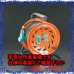 【代引不可】【個人宅配送不可】ESCO(エスコ) AC125V/32A/30m コードリール(極太/漏電遮断) EA815DT-6[ESC060864]