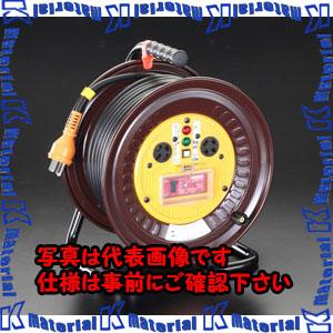 【代引不可】【個人宅配送不可】ESCO(エスコ) AC200Vx30m コードリール(三相・過負荷漏電遮断) EA815DY-3[ESC060878]