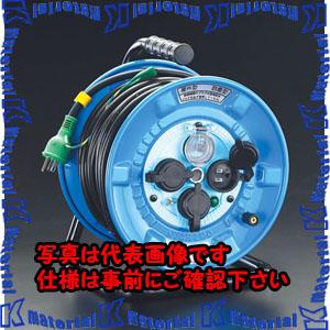 【代引不可】【個人宅配送不可】ESCO(エスコ) AC125V/22A/30m コードリール(防雨型/ブレーカー付) EA815FA-2[ESC060888]