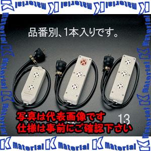 【代引不可】【個人宅配送不可】ESCO(エスコ) AC250V/20Ax1.0m 三相タップ(正転2口逆転1) EA815GR-12[ESC061215]