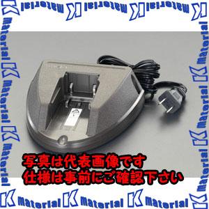 【代引不可】【個人宅配送不可】ESCO(エスコ) 充電器(EA815LD-31-35A,-44,-45用) EA815LD-37A[ESC061313]
