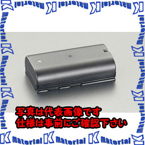 【P】【代引不可】【個人宅配送不可】ESCO(エスコ) 充電電池(EA815LD-31-35A,-44,-45用) EA815LD-37B[ESC061314]