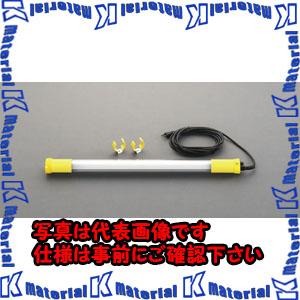 【代引不可】【個人宅配送不可】ESCO(エスコ) AC100V/12W 作業灯/LED(固定ホルダー2個付) EA815LD-76[ESC061332]
