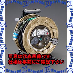 【代引不可】【個人宅配送不可】ESCO(エスコ) AC125V/15A/30m メタルセンサーリール(漏電遮断器付) EA815MS-30[ESC061376]