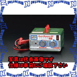【代引不可】【個人宅配送不可】ESCO(エスコ) AC100V 急速充電機 EA815YA-1[ESC061387]