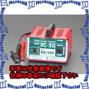 【代引不可】【個人宅配送不可】ESCO(エスコ) バッテリーチャージャー EA815YG-2A[ESC061399]
