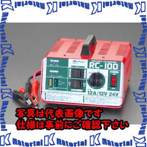 【代引不可】【個人宅配送不可】ESCO(エスコ) バッテリーチャージャー EA815YH-1[ESC061400]