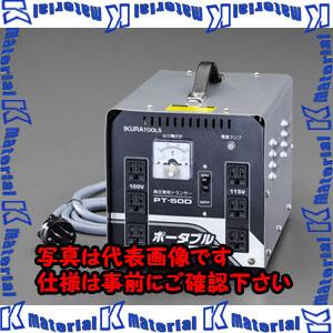 【P】【代引不可】【個人宅配送不可】ESCO(エスコ) AC200V→AC100V,115V/5kvA 降圧トランス EA815ZF-3[ESC061421]