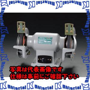 【代引不可】【個人宅配送不可】ESCO(エスコ) 150mm ベンチグラインダー EA818AH-5[ESC061630]